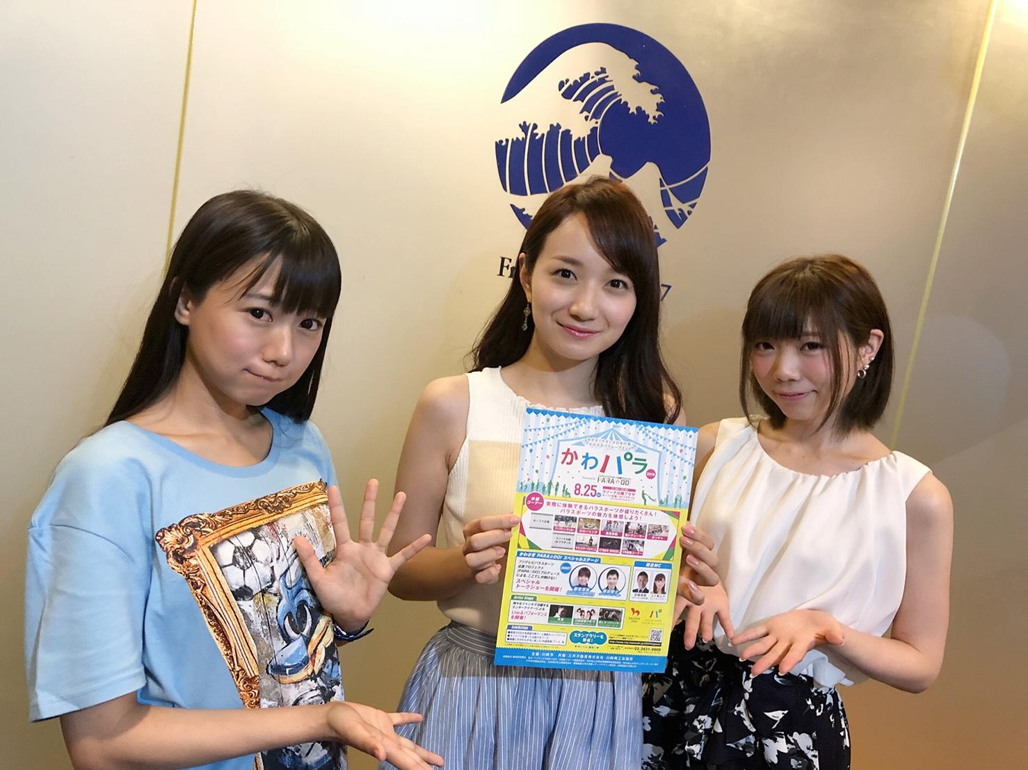 FMヨコハマ「COLORFUL KAWASAKI」に出演!!